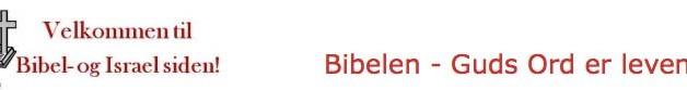 Bibel1